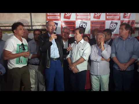 Lançamento da pré-candidatura de Aldo Rebelo à Presidência da República pelo Solidariedade