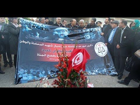 Commémoration du premier anniversaire de l'assassinat de Chokri Belaïd