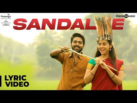 Sema - Sandalee Song