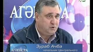 "Передача ""АГӘЕИСРА"" на канале АГТРК от18.04.2015"