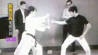 BRUCE LEE NEW FILM DISCOVERED (BUCE LEE BREAKING WOOD