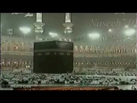 HD Heavy Rain in Makkah Ayat al Kursi Sheikh Salih al Talib