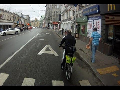 Cycling on public transport lane. Выделенная полоса для ОТ на Маросейке и Покровке.