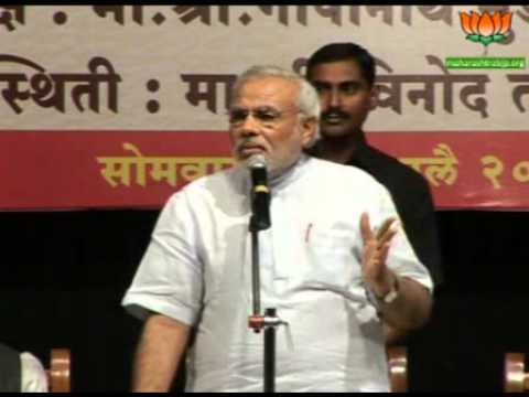 Narendra Modi speech at RMP 30 yrs event, Pune, 2012 Part 4