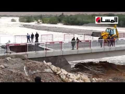 جنوب المغرب تحت الفيضانات