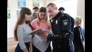 Про особливості професії поліцейського лозівчанам розповіли представники ХНУВС