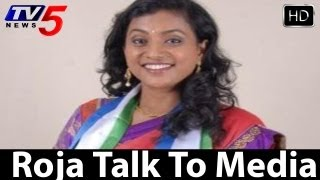 Roja Talk To Media Live For Samaikyandhra At Guntur