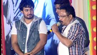 Devadas-Style-Marchadu-Movie-Audio-Launch