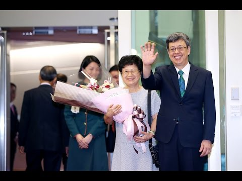 Vice President Chen embarks on trip to the Dominican Republic