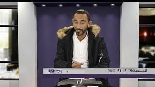 بالفيديو..شفرو ليه ولدو من قلب مستشفى ابن رشد فكازا..قصة مثيرة للمساعدة   |   حالة خاصة