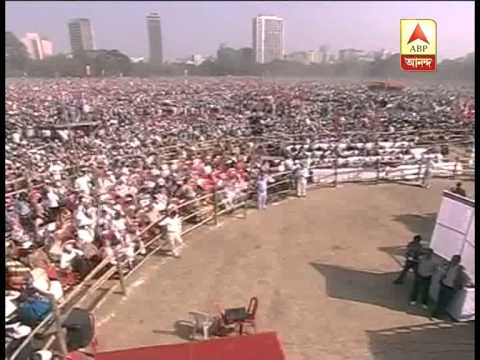Prakash Karat from Brigade parade ground