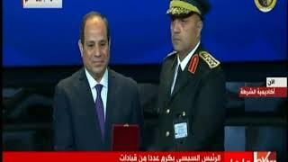 الرئيس السيسي يكرم عددا من قيادات الشرطة