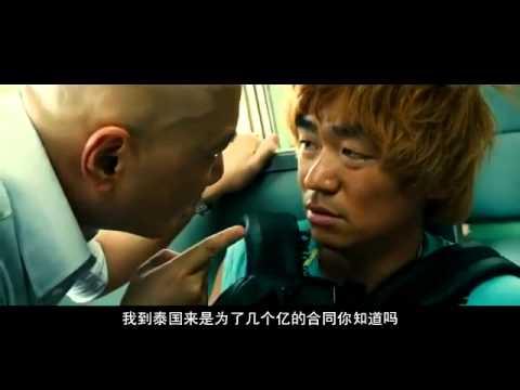 Phim hài của Phạm Băng Băng