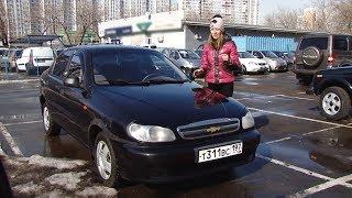 Подержанные автомобили. Вып.153. Chevrolet Lanos, 2008. Авто Плюс ТВ