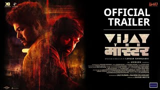 Vijay the Master Movie Trailer Video HD Download New Video HD
