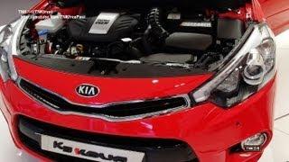 2014 Kia Forte Koup ( K3 Koup ) Released, Look Around