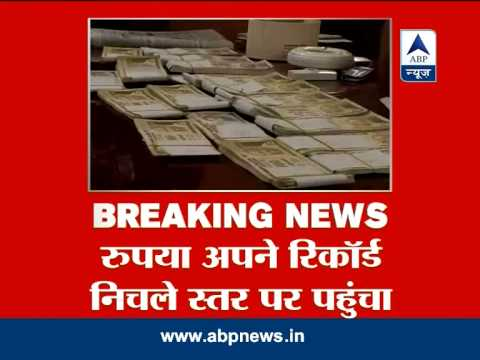 Rupee hits new all-time low of 65.05 vs US dollar