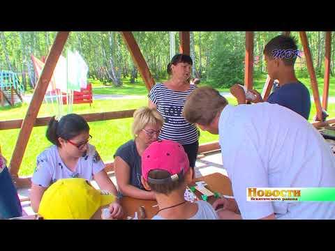 Дети с ограниченными физическими возможностями провели неделю в оздоровительном лагере «Радужный»