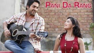 Pani Da Rang - Vicky Donor HD Song