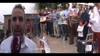 بالفيديو...المغاربة يتضامنون مع مسلمي بورما من قلب الرباط |