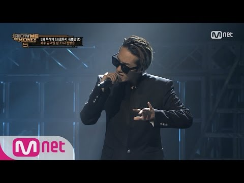 [SMTM5][Full] Team Zion.T & Kush (feat. Song Minho) @Producers' Special Stage 20160610 EP.05