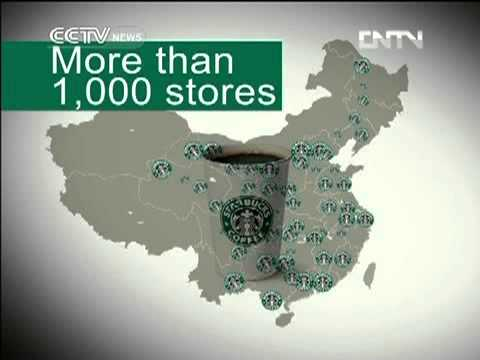 Starbucks coffee chain under cloud over high prices in China
