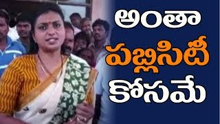 Roja supports Tollywood in drugs case..