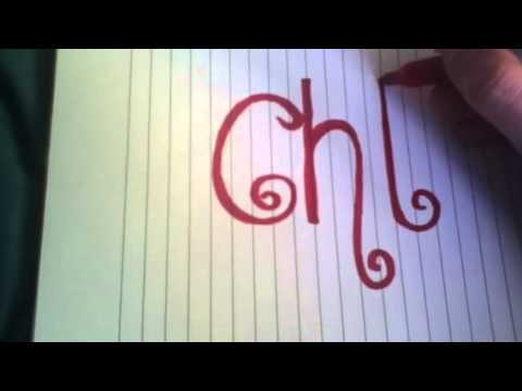 The Name Chloein Bubble Letters