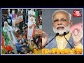 Gujarat Election Results: BJPs Win Is Gujarat Development Models Win And GSTs Win; PM Modi