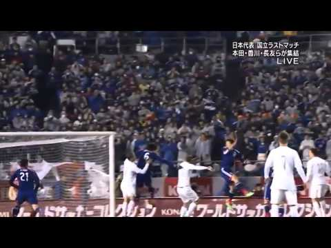 Friendly: Japan 4-2 New Zealand  (all goals - highlights - HD)