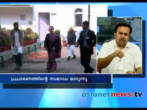 Sonia Gandhi meets Muslim leaders Shahi Imam:Innathe Vartha 4th April 2014 Part 1