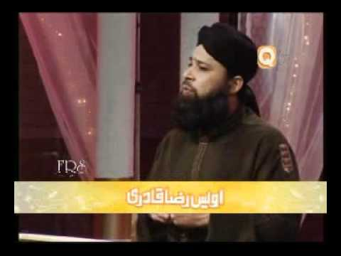 Owais Raza Qadri Full High Quality Video Naat Album - Mujhe Rang De Maula (Exclusive!!!)