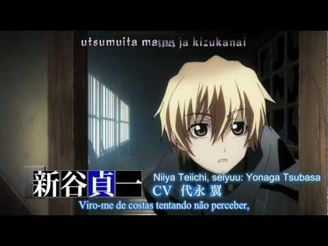 Tasogare Otome X Amnesia Opening 01  Choir Jail - Suzuki Konomi Leg PT  このみ鈴木 HD