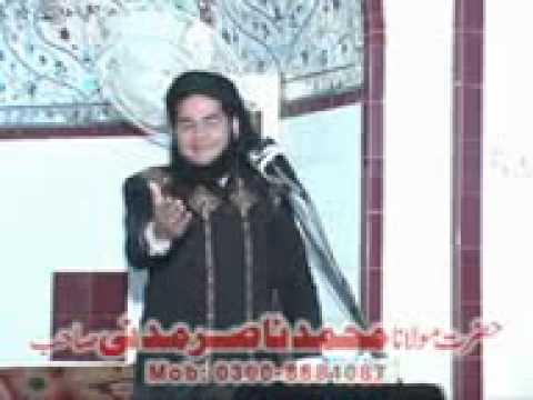 Maulana Nasir Madni Aesale Swab