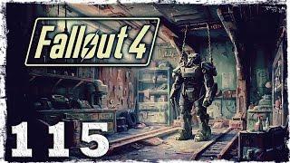 Fallout 4. #115: Срочная доставка.