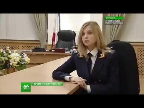 Natalia Poklonskaya NTV eng sub