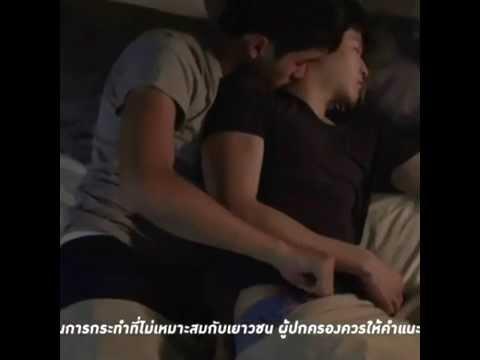 [PT&MTH] Hormones 2 Ep2-PhuThee Bed Scene