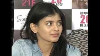 Kumari-21F-Movie-Success-Meet