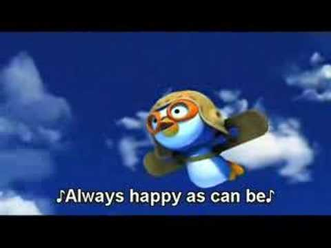 Pororo - Intro Music
