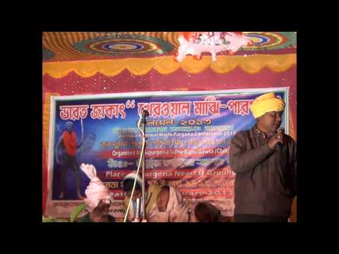 MAJHI PARGANA MAHAL MIDUN GUJURGADIA WEST BENGAL RE JAN 2013 5