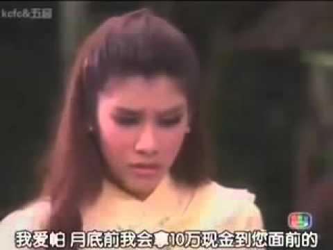 Yêu dùm cô chủ   Tập 21 phim thái lan