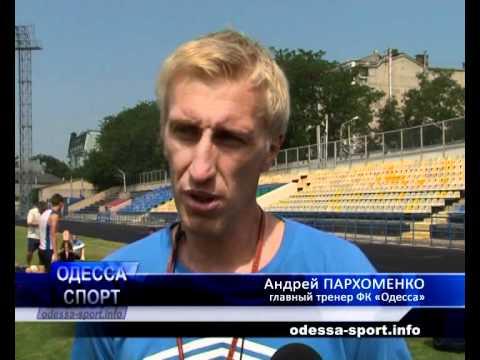 Одесса-Спорт ТВ. Выпуск №25 (68)_25.06.12