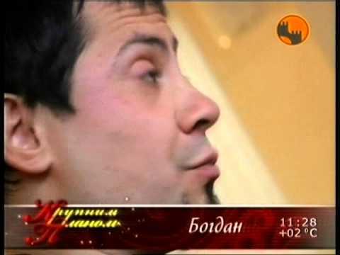 Рудік і Бодік (Гуцул Каліпсо) в гостях у ТРК Чернівці