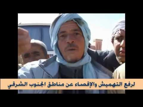 احتجاج بسطل د الرملة حامي وسخون