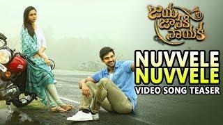 Jaya-Janaki-Naayaka-Movie-Nuvvel-Nuvvel-Video-Teaser