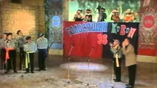 КВН Вышка (1998) - Дети лейтенанта Шмидта - Юрмала
