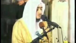Lantunan Al-Fatihah Yang Sangat Merdu