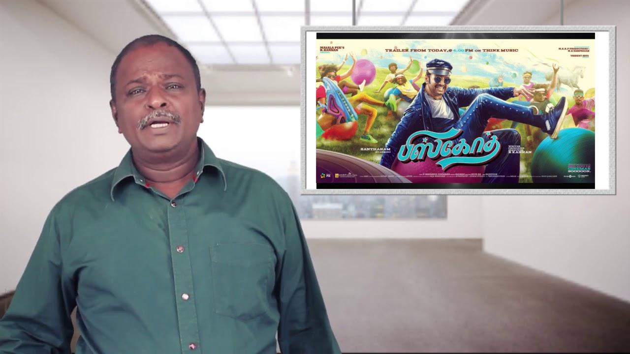 BISKOTH Review - Biscuit Review - Santhaanam - Tamil Talkies