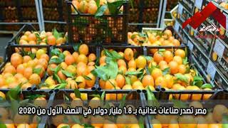 """موجز لأهم الأنباء من """" بوابة الأهرام"""""""