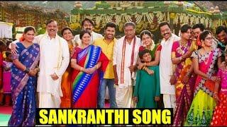 Shatamanam-Bhavati-Movie-Sankranthi-Song-Video